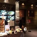 天ぷら ひさご - 正月飾り