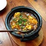 23622078 - 石鍋麻婆豆腐