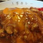 23622887 - トンカツカレー(チーズ)980円