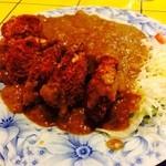 ブータン - ヒレカツカレー辛口