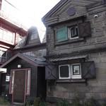 石の蔵ぎゃらりぃ はやし - 石の蔵 はやし 札幌北8