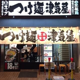 笑顔と元気がモットーの接客【西川口/つけ麺/ランチ】