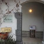 cafe LEON - カフェ側の入口
