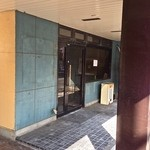 ○屋製麺店 - 1/14/2014