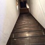 珈琲 紙 - 階段を降りると…