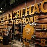 HACHI HACHI - HACHI HACHI 広尾店