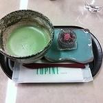 23630498 - 和菓子(錦玉 初氷)と御抹茶