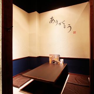【大人気】4~12名で使える半個室