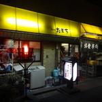たまち - 三田図書館近くの路地裏