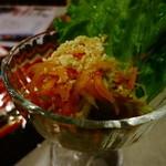 ロイヤルミャンマー - 「ミャンマー風パパイヤサラダ」