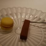 レザン ドール - 小菓子。