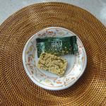 柿山 - 切り海苔バージョン