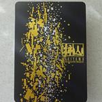 柿山 - 2014:缶が斬新なデザイン