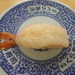 無添くら寿司 - 大エビ<1貫>105円(2014.01.11)