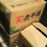 666 - 通路に置かれた食材の段ボール箱