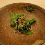 治鮨 - お通し 菜の花とジャコのお浸し