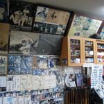 グランド小池商店 -