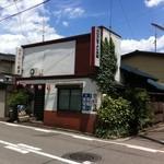 ベトコンラーメン新京 - お店の外観。