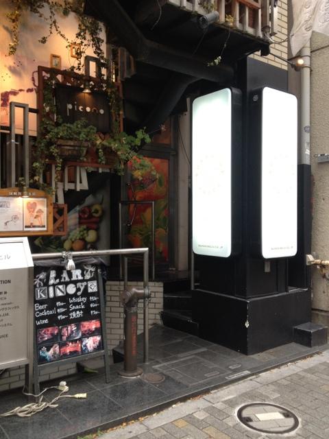 サンシャインジュース 恵比寿店