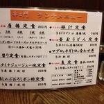 串エ門 室町店 -