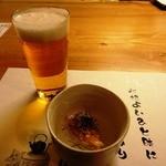 酒蔵 縁 - 2013年12月訪問時撮影