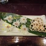アジト - 菊花かぶらと花レンコン甘酢漬け