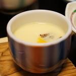 末廣 - 茶碗蒸し