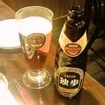 レストラン亀遊亭 - 岡山地ビール独歩