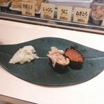 つきじ千鮨 大船店 - 赤貝のひも とイクラ