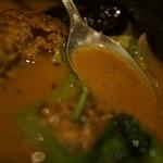 メープル リーフ - スープ