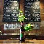 ビアオクロック - 常時10種の樽生クラフトビール☆ラインナップはFacebookやTwitterでチェック♪