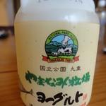 道の駅 ゆふいん - 飲むヨーグルト
