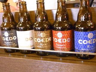 cafe&diner PLUTO - 埼玉県川越(小江戸)の地ビール・コエドビールは5種類♪