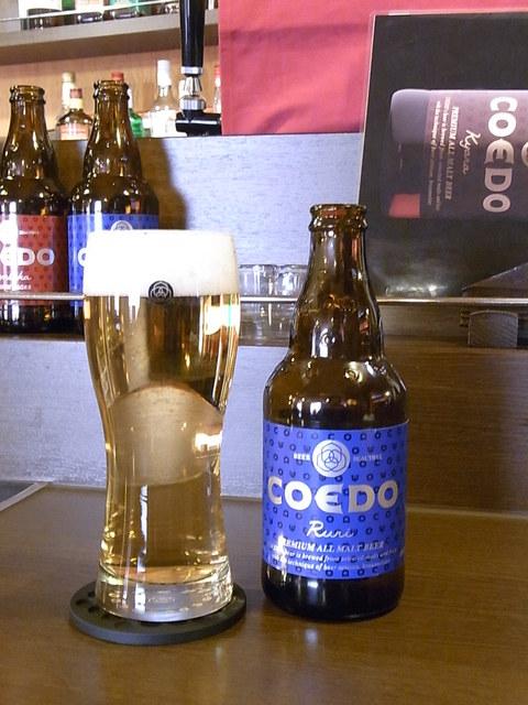 cafe&diner PLUTO - コエドビール・瑠璃¥600 軽いけど苦味はしっかり♪