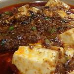 23652370 - 陳麻婆豆腐