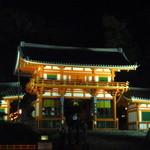 23656609 - 夜の八坂さん