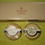 りくろーおじさんの店 - 2013年のとろ~りプリン189円×2個