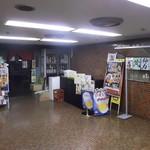 居酒屋 四季の蔵 - 四季の蔵 札幌市大通