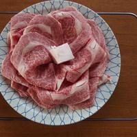 登喜和 - 牝の黒毛和牛にこだわったA5,A4ランクのお肉です。
