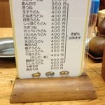 Sennarimochishokudou - ほか洋食もいろいろ