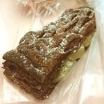 無添加工房 アンリ - chocolate apple pie♡