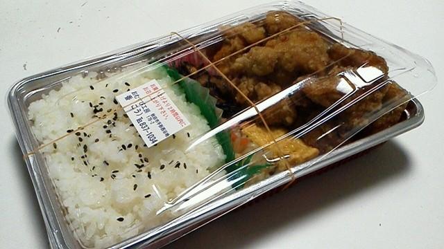 香 - 鳥からあげ弁当 420円