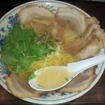 浦咲ラーメン駅前 - 焼きアゴ三味チャーシュー麺塩。1180円