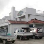 ペンション最南端 - 2012年2月4日から1泊2日で利用。