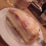 アマンダコーヒーズ - イチゴのプディングのタルトと、チャイ