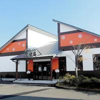 もちもち小麦のスイーツ&カフェ 魔法庵 - 桑名市星川・サンシティの目の前!三角の屋根とオレンジ色のラインが特徴