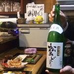 蓮 - 本日のおすすめ神奈川の松みどり