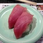 回転寿司 魚浜 - メジマグロ