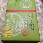 お菓子の壽城 - 20131114