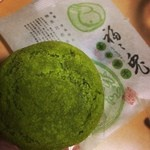 お菓子の壽城 - 抹茶